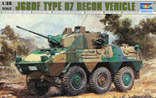 Trumpeter 1/35 JGSDF Type 87 Recon Vehicle